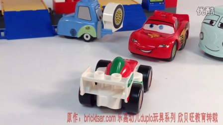 Cars 2 LEGO DUPLO 5829 The Pit Stop Lightning McQueen, Fillmore, Francesco