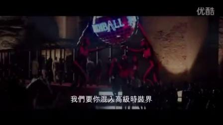 《超级名模2》首款预告片【悦电影】