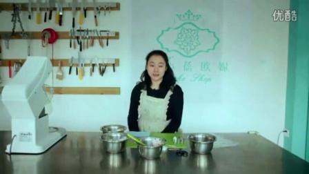 蛋糕的做法视频14法式脆皮蛋糕