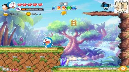 【哆啦A梦勇闯巨人岛】机器猫小叮当和大雄迷失森林,4399小游戏!