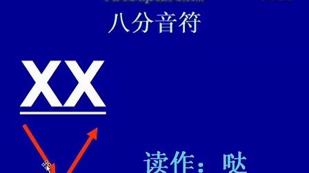 1  简谱  基本节奏教学_ 伯乐音乐教程_标清