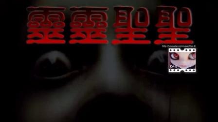 靈靈聖聖(第5集) - 兒時撞車死亡經歷/兒魂朋友/亞士厘道綠影飄/高街藏鏡鬼少女/七月十四遊地獄/心理童‧迷童‧暗童