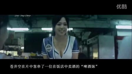 《同班同学》完整版高清dvd电影 精彩合辑'