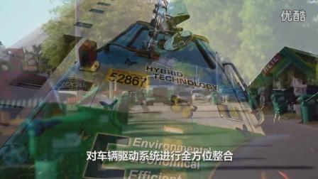RunWise Promo - Chinese_HD