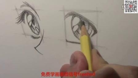 爱画时代,免费学画画,教你画动漫人物头像