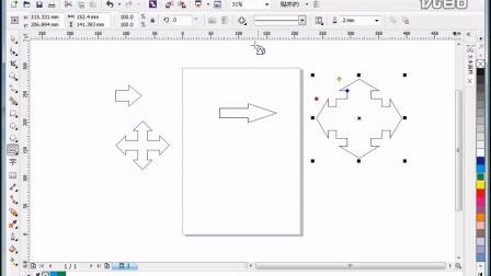 21.基本形状的认识 CorelDRAW教程 CorelDRAWX7 CorelDrawX6 CDR教程 CDR下载 CDRX7