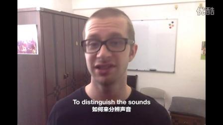老美王霸胆教你如何提高英语听力?英语四六级听力 英语音标发音基础入门 英语四六级阅读 英语听力基础入门 雅思英语托福英语考试技巧