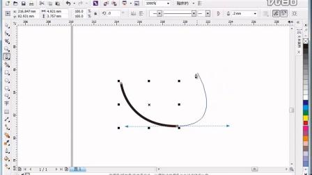 25.钢笔、3点曲线、折线工具的运用 CorelDRAW教程 CorelDRAWX7 CorelDrawX6 CDR教程 CDR下载 CDRX7