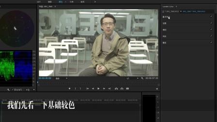 【电影自习室】第六十二期Pr CC 2015新功能介绍