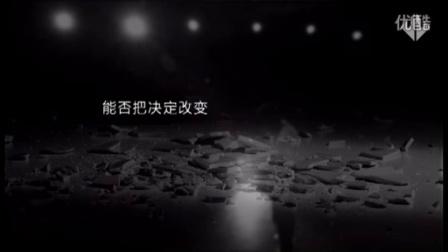 李宝龙J.L - 如果说(歌词版MV)