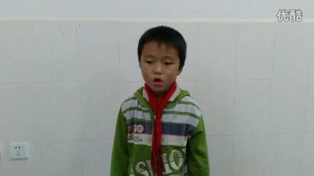 云南省腾冲市新华乡新山完小二年级杨荣卫《小鲤鱼跳龙门》