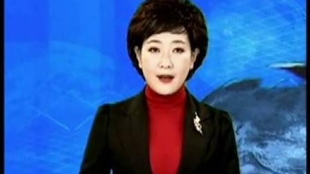 11-19陇南新闻:陇南市第三届人民代表大会常务会举行第二十四次会议