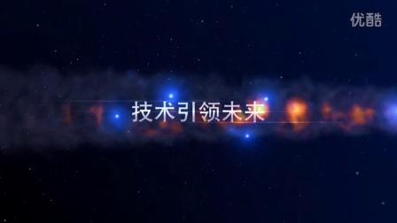 江门市科朗照明电器有限公司2016企业宣传片