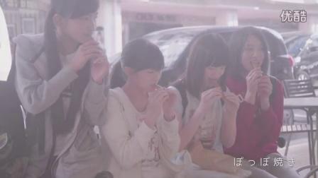新潟市×NGT48 太野彩香 アヤカニたーん 新潟暮らしPV