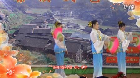 湖南省通道侗族自治县茶溪舞蹈队-风含情水含笑