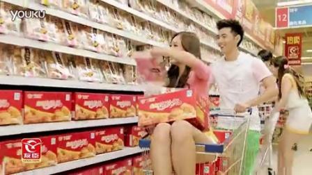 友臣金丝肉松饼广告_标清