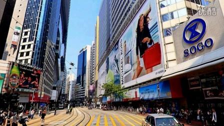 香港岛湾仔区(15) 2015-11-20