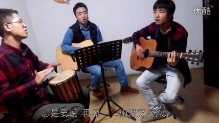 [牛人]许巍-《旅行》 豪音吉他工作室出品