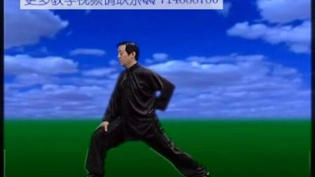 陈正雷养生功第一集
