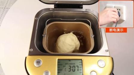 KALORIK BHB-001多功能智能不锈钢面包机家用全自动大蛋糕德国