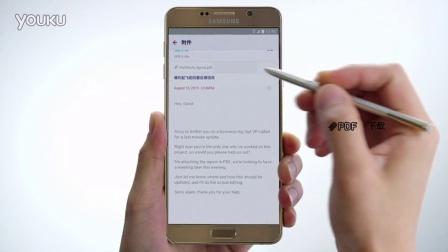 三星Galaxy Note5快速上手:PDF编写