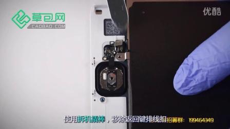 苹果6Splus换返回键 iPhone6Splus拆机 苹果6Splus拆机 苹果6Splus手机维修 语音教学视频 【草包网】