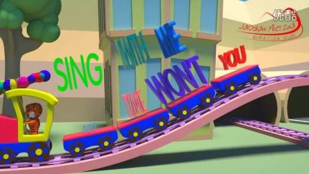 ABC Train Song 2 - ABC列車宋2-Karaoke