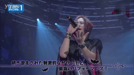 "20151120 TBS 张根硕2015 TEAM H""HALLOWEEN PARTY"""