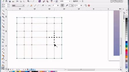 34.网状填充工具的运用 CorelDRAW教程 CorelDRAWX7 CorelDrawX6 CDR教程 CDR下载 CDRX7