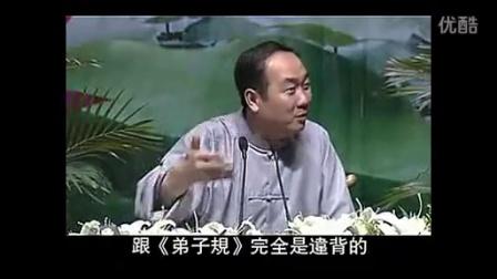陈大惠2015最新讲座 陈大惠传统文化学校 陈大惠传统文化论坛 第一集 (4)_标清