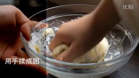 饼干大大—葱香苏打饼干