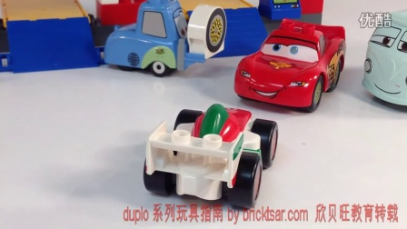 Cars 2 LEGO DUPLO 5829 The Pit Stop Lightning McQueen, Fillmore,