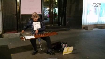 韩国国乐团老成员被开除街上卖艺