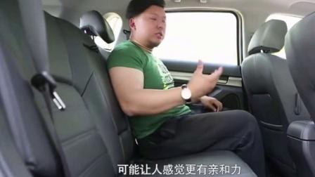 汽车评测试驾北汽绅宝X65SUV_高清_5