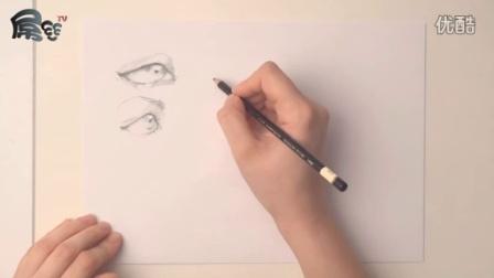 素描入门基础教程画眉毛和眼睛2【屌丝课堂】