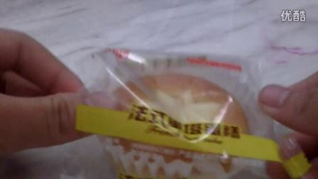 日本食玩之法式蛋塔蛋糕《甜心俱乐部》