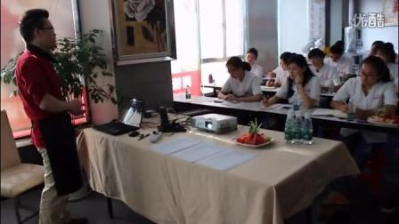 深圳鲁昂蛋糕培训学校导师培训班周杨华老师讲课视频