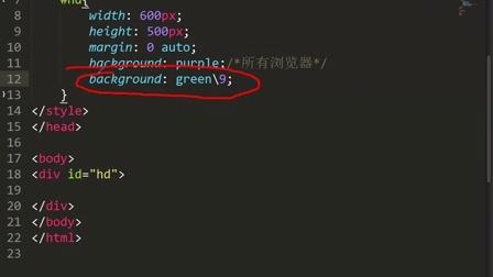 26后盾网php视频教程 css hack详解