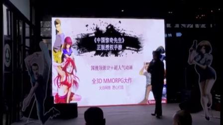 火谷网络打造国漫第一IP,《中国惊奇先生》手游重磅来袭
