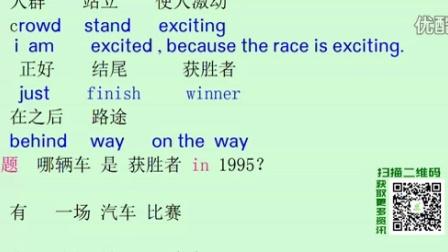 英语音标 英语口语8000句 英语语法新思维 英语单词记忆法 成人零基础学英语 05