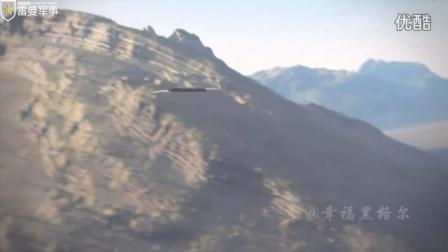 陆基小直径炸弹试射火力展示