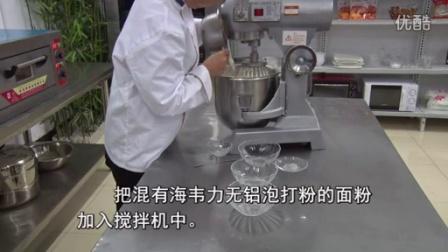 烘焙新手必备_虎皮蛋糕