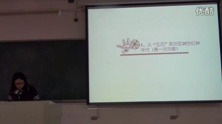 高彩虹  王尔德及其《道林·格雷的画像》在中国的研究发展历程