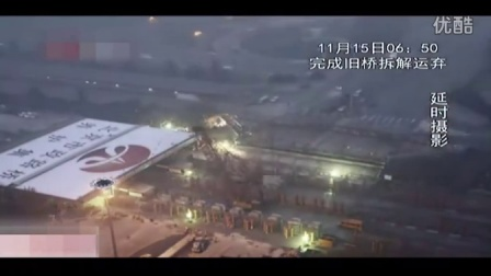 San Yuan Qiao overhaul- get a glimpse of Chinese Speed