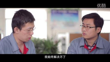 莱钢集团微电影《我的父亲》 聂勇强导演。