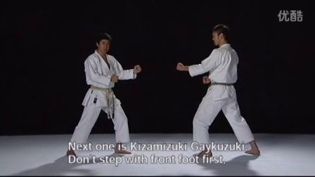 13.application to Kumite