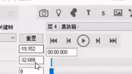 土豆老师《BT基础知识第五十六课--花之恋》20151123(郁孤台录制)