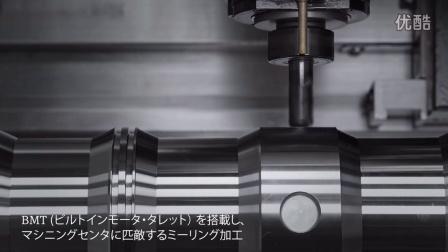 高精度_高効率4軸複合加工機 DMG MORI NZX 2500