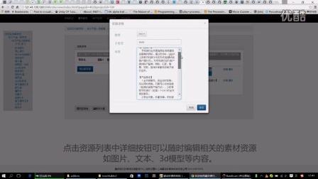 上海睿动科技多媒体资源管理系统