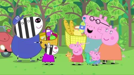 小猪佩奇 第二季 08